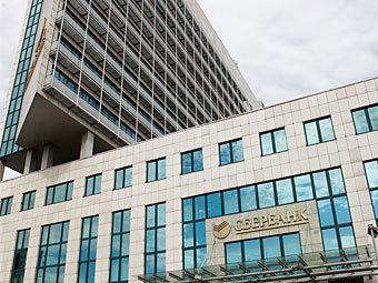 """Центральный офис Сбербанка. Фото """"Ленты.ру"""""""