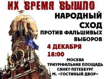 Изображение, открывающееся по адресу http://kommersant.ru