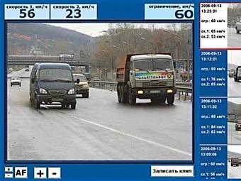 Фото с сайта 1avtorem.ru