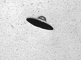 НЛО. Фото с сайта cia.gov