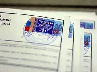 http://img.lenta.ru/news/2011/12/05/roliki/picture.jpg