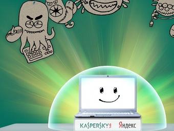 Скриншот сайта kaspersky.yandex.ru