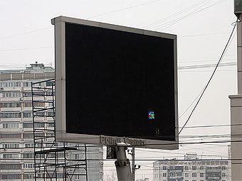 """Рекламная конструкция в Москве. Фото """"Ленты.ру"""""""