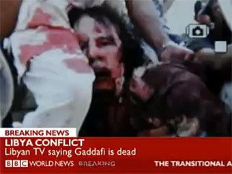 Кадр телеканала BBC