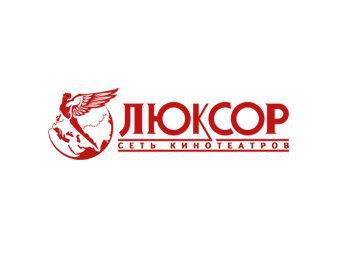 """Логотип сети кинотеатров """"Люксор"""""""