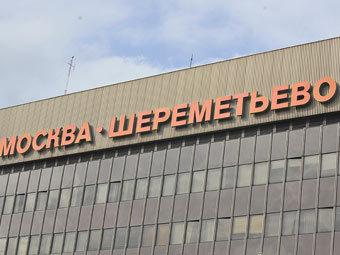 """Фото Мити Алешковского для """"Ленты.ру"""""""