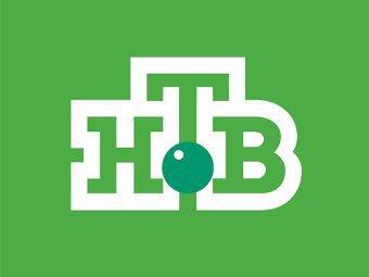 Логотип НТВ