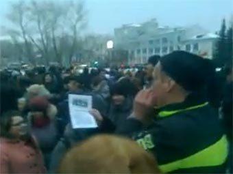 Митинг в Архангельске. Скриншот с сайта YouTube