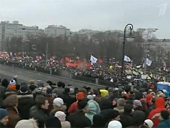 """Кадр из репортажа """"Первого канала"""" о митинге на Болотной площади"""