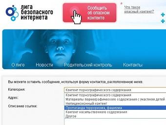 Скриншот сайта ligainternet.ru