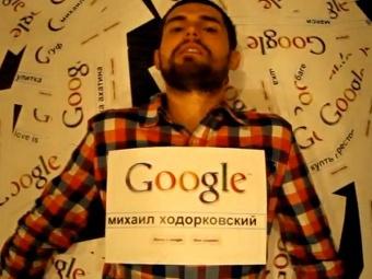 Noize MC записал новый клип про запросы в Google