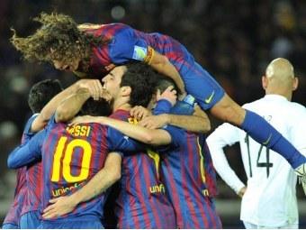 самая лутчшая защита в футболе