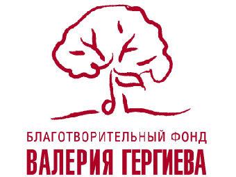 Эмблема фонда Валерия Гергиева