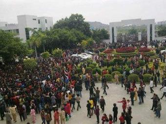 Демонстрация в Хаймене. Фото из социальной сети Weibo