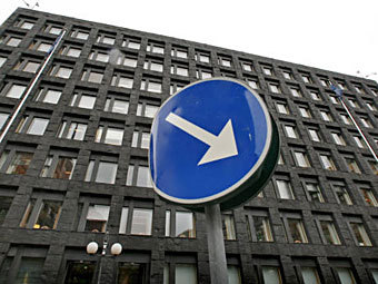 Здание Центробанка Швеции. Фото с сайта riksbank.com