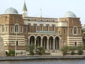 Центральный банк Ливии. Фото ©AFP
