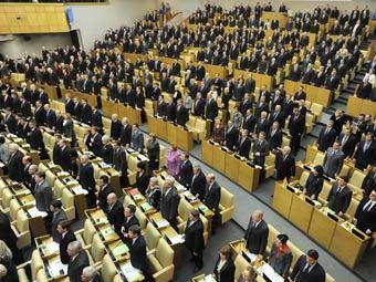 Первое заседание Госдумы РФ шестого созыва. Фото РИА Новости, Илья Питалев