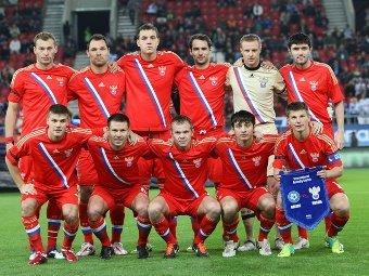 Футболисты сборной России. Фото с официального сайта РФС