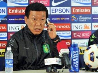 Цой Кан Хи. Фото ©AFP