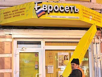 Фото РИА Нововсти, Рамиль Ситдиков