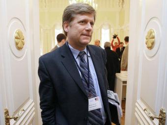 Майкл Макфол. Фото РИА Новости, Алексей Куденко