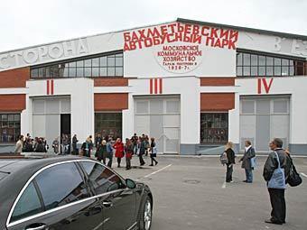 """ЦСИ """"Гараж"""" на улице Образцова. Фото РИА Новости, Илья Питалев"""