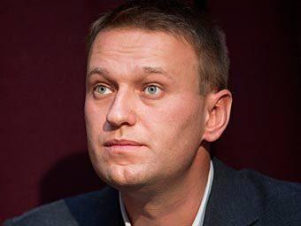 Алексей Навальный. Фото РИА Новости, Павел Лисицын