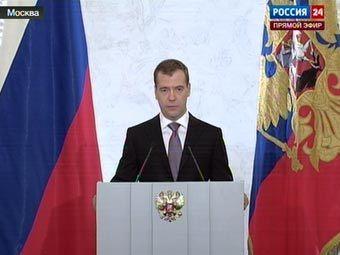 Дмитрий Медведев выступает с посланием в 2010 году. Фото пресс-службы президента России