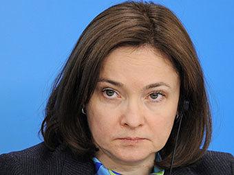 Эльвира Набиуллина. Фото РИА Новости, Яна Лапикова