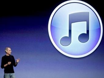 Стив Джобс на презентации обновлений iPod в сентябре 2010 года. Фото ©AFP