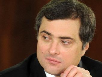 Владислав Сурков. Фото РИА Новости, Алексей Дружинин