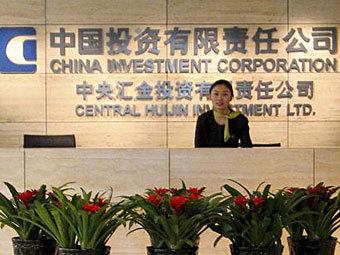 Фото с сайта ce.cn