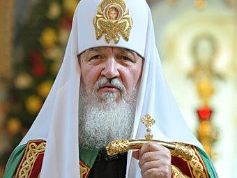 Патриарх Кирилл. Фото РИА Новости, Сергей Пятаков