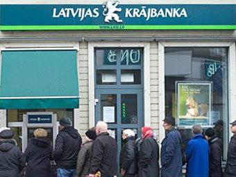 Отделение Krajbanka в Риге. Фото ©AFP