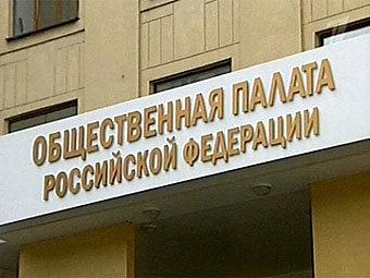 """Кадр """"Первого канала"""""""