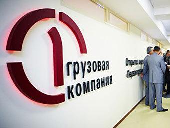 Фото с сайта pgkweb.ru