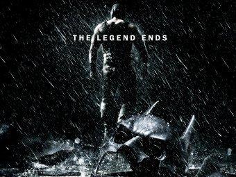 """Фрагмент постера к фильму """"Темный рыцарь: Возрождение легенды"""""""