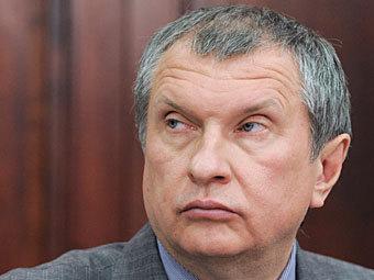 Игорь Сечин. Фото РИА Новости, Яна Лапикова