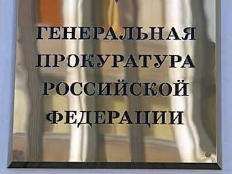 """Фото """"Ленты.ру"""""""