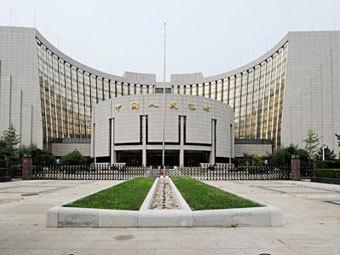 Центробанк Китая. Фото ©AFP