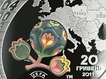Памятная монета достоинством 20 гривен. Изображение с сайта uefa.com