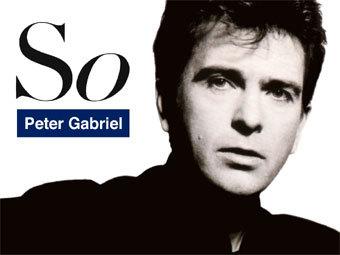 """Фрагмент обложки альбома Питера Гэбриэла """"So"""""""