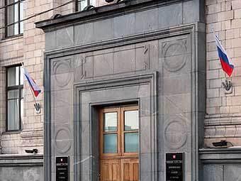 """Здание Минэкономразвития. Фото """"Ленты.ру"""""""