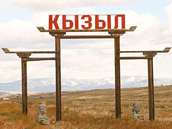 Фото с сайта russiatrek.org