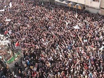 Антиправительственная акция протеста в Хомсе. Фото ©AFP