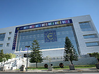 Кипрский ЦБ. Фото с сайта centralbank.gov.cy