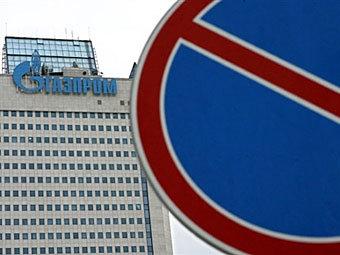 "Штаб-квартира ""Газпрома"". Фото ©AFP"