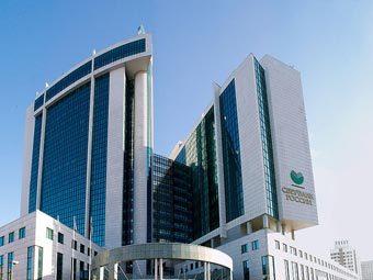Здание Сбербанка России. Фото пользователя Texmon с сайта wikipedia.org