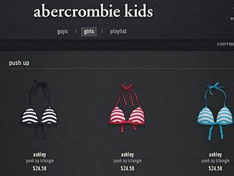 Скриншот с сайта abercrombie.com