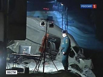 """ДТП в Ленинградской области. Кадр телеканала """"Россия 1"""""""